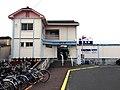Kotoden-Nagao-line-Nagao-station-building-20130326.jpg
