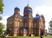 Kozelshchynskyi Nativity Cathedral.jpg
