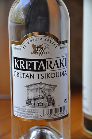 Rakı - A bottle of Greek Rakı.