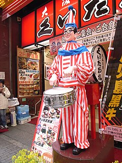 Kuidaore doll by matsuyuki in Dotonbori, Osaka