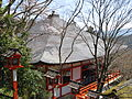 Kurama-dera Tenporindo.jpg