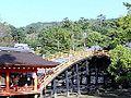 Kyōto, sanctuaire de Yasaka-jinja.jpg