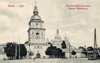 St. Michael's Golden-Domed Monastery - St. Michael's Golden-Domed Monastery in the early 1900s
