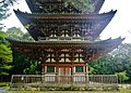 Kyoto Daigo-ji Pagode 11.jpg