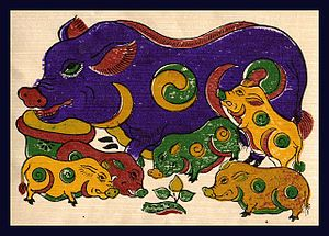 Vietnamese Pot-bellied - Đông Hồ painting of pigs of I type