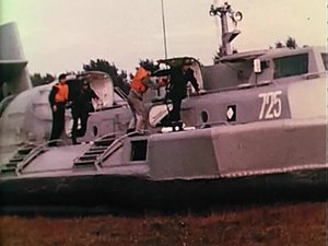 Файл:LCAC Project 1205 Skat - Gus class.ogv