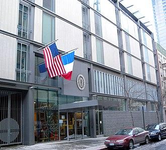 Lycée Français de New York - 505 East 75th Street