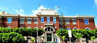 Lycée Français d'Alexandrie - Main entrance
