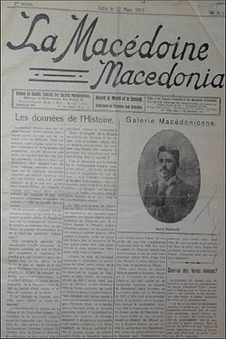 La Macédoine 22 March 1919.jpg