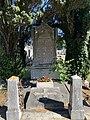 La tombe Seigle-Goujon à l'ancien cimetière de Villeurbanne (1).jpg