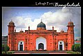 Lalbagh Fort 4.jpg