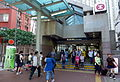 Lam Tin Station Exit A 20151122.jpg