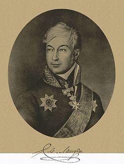 Lanskoy Vasily Sergeevich.jpg