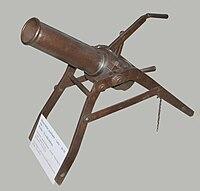 Lanz 91 mm Memorial de Verdun.jpg