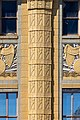 Laramie State Bank Building Chicago 2020-0627.jpg