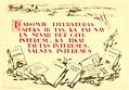 LatvSSR. Poster. 1945.lv.jpg