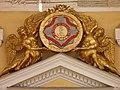 Laure Saint-Alexandre-Nevski - cathédrale de la Sainte-Trinité - détail.jpg