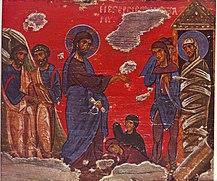 Lazarus Athens.JPG