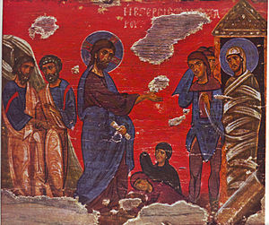 Lazarus of Bethany - Christ Raising of Lazarus, Athens, 12–13th Century