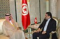 Le chef de la diplomatie reçoit le président général du Fonds d'Abou Dhabi pour le développement (6886713333).jpg