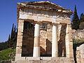 Le trésor des Athéniens.JPG