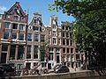 Leidsegracht tussen Keizersgracht en Herengracht pic2.JPG