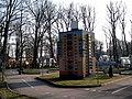 Leningradskiy rayon, Konigsberg, Kaliningradskaya oblast', Russia - panoramio (50).jpg