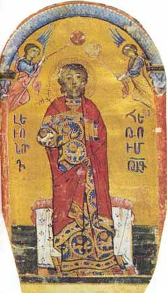 Leo II, King of Armenia - Portrait of Prince Levon by Toros Roslin, 1250.