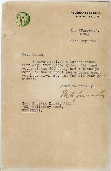 File:Letter of Quaid-e-Azam written to my father.jpg