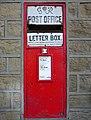 Letterbox, Meltham (3309222715).jpg