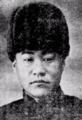 Lian Kuoru in 1930s.png