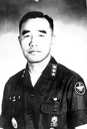 Chae Myung-shin - Chae Myung-shin in Saigon, South Vietnam, 1969.