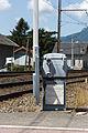 Ligne de la Maurienne - IMG 5981.jpg