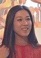Linda Chung, 2014 (cropped).jpg