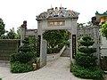 Ling Wan Monastery 08.jpg