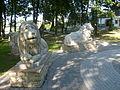 Lions Horodlo park.JPG