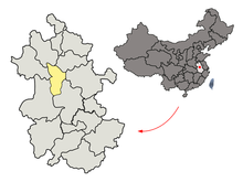 Location of Huainan Prefecture within Anhui (China).png