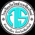 Logokowittamrong.png