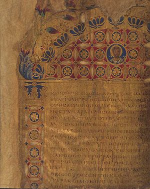 Byzantine literature - An 11th-century Byzantine Gospel; its ornate presentation illustrates the decorative style employed by scholars of that age.
