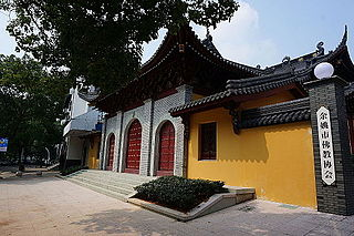 Longquan Temple (Yuyao)