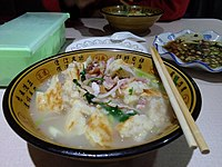 Longyao mutton soup.jpg