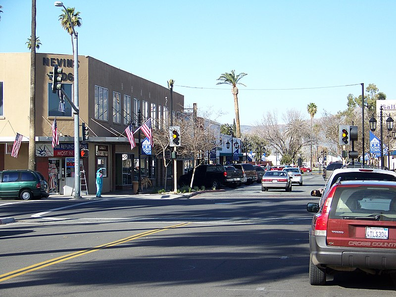 File:Looking North on Harvard, Downtown.jpg