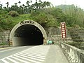 Looking east towards the west portal of New Jiji Tunnel.jpg