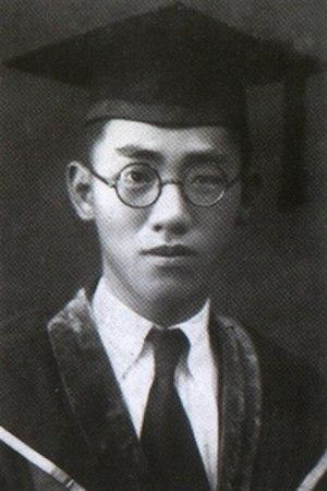Lu Jiaxi - Lu Jiaxi in 1934, graduation from Xiamen University