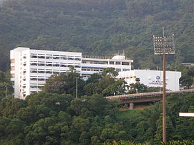 Lui Ming Choi Lutheran College (full view).JPG