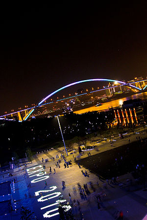 Lupu Bridge - Lupu Bridge at night as seen from the Mercedes-Benz Arena during Expo 2010.