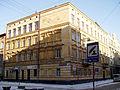 Lviv, Pekarska street 9.jpg