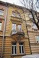 Lviv Hlibowa DSC 9950 46-101-0274.JPG
