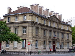 Image illustrative de l'article Lycée Arago (Paris)