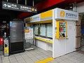 MRT Jiantan Station Visitor Information Center 20190629.jpg